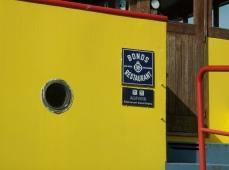 The Pancake Boat in Womerveer